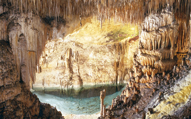 Пещеры дракона